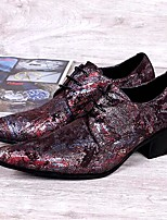 Men's Shoes Amir Limited Edition Stage Showing Wedding/Party Comfort Cowhide Brush off Leather Oxfords