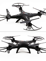 Others X300-1C 2.4G with 2 Megapixel/720P High-Definition Camera With Card Reader+4G Memory Card RC Quadcopter Drone