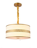 New Chinese Style Hanging Lighting Modern Simplicity E