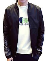 DMI™ Men's Mock Neck Print Casual Jacket