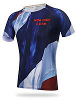 XINTOWN Men Sports Cycling Bicycle Breathable Short Sleeve O-Neck Tight T-Shirt