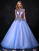 Formal Evening Dress-Sky Blue Ball Gown Halter Floor-length Organza