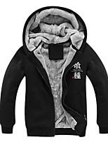Tokyo Ghoul Black Cotton Cosplay Coat