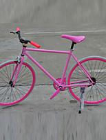 YIZU 700C Coaster Brake  Fixed Gear Bicycle