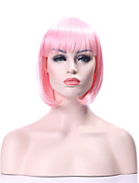 Capless 2 Colors Middle Long Bobo Wig Synthetic Hair Wig Size can be Ajustbable