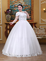 A-line Wedding Dress-White Floor-length Collar Lace / Tulle