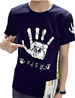 DMI™ Men's Round Neck Print Letter Casual T-Shirt(More Colors)