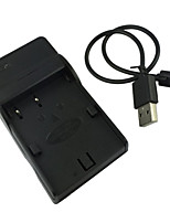 BP511 Micro USB Mobile Camera Battery Charger for Canon BP-511 512 522 535 EOS 300D 10D 20D 30D 40D 50D EOS 5D