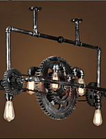 Iron Pipe Chandelier Industrial Wind gear Hanging Lamp