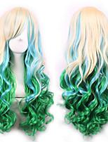 Cos Wig Cream Gradient Japan Original SuFeng Curly Hair Wig