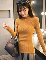 Damen Pullover - Street Schick Baumwolle / Polyester Medium Langarm