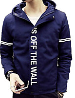 DMI™ Men's Hoodie Striped Casual Jacket(More Colors)