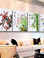 4pcs DIY 5d Diamant Mosaik Pflaume Orchidee Bambus Chrysanthemen Diamant Malerei Kreuzstich-Stickerei Hauptdekor
