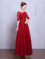 Formal Evening Dress-Burgundy / Silver A-line Jewel Floor-length Tulle