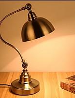 Lampade da scrivania-Moderno/contemporaneo- DIMetallo-Protezione occhi