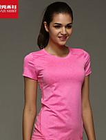 Mulheres Camiseta Esporte Respirável / Redutor de Suor / Macio Verde / Cinzento / Preto / Roxo / Fúcsia SIoga / Pilates / Fitness /