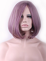Fashional Taro Purple Inclined Bang BOBO Synthetic Hair Cosplay Wig Hot Sale.