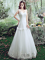 A-line Wedding Dress-White Floor-length Straps Lace / Tulle