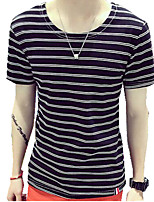 DMI™ Men's Round Neck Striped Casual T-Shirt(More Colors)