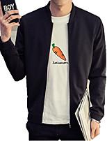 DMI™ Men's Mock Neck Pure Casual Jacket(More Colors)