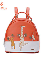 M.Plus® Women's Fashion Character Solid PU Leather Backpack