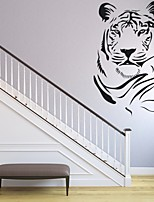 AYA™ DIY Wall Stickers Wall Decals, Tiger PVC Wall Stickers