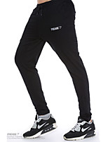 Foreign Trade Explosion Models Men's Fitness Running Sportsman Feet Pants Wei Pants Casual Pants Thin