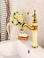 Centerset Single Handle One Hole in Rose Gold Bathroom Sink Faucet