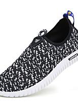 Men's Shoes Casual/Travel/Athletc Fashion Tulle Leather Slip-on Shoes Black/White/Bule 39-44