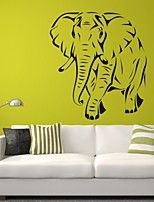 AYA™ DIY Wall Stickers Wall Decals, Elephant PVC Wall Stickers