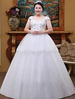 A-line Wedding Dress-White Floor-length Square Lace / Tulle