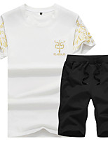 Summer t-shirt men's sportswear leisure suit slim Korean male short sleeved T-shirt shorts five summer tide