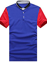 DMI™ Men's Round Neck Color Block Casual T-Shirt(More Colors)