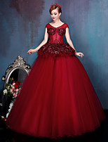 Formal Evening Dress-Burgundy Floor-length Scoop Lace / Tulle