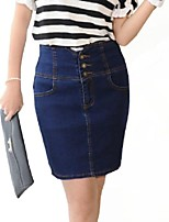 Women's Solid High Rise Hin Thin Classsic Slim Over Hip Skirts,Street chic Above Knee