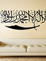 aw4118 Islamic Wall Stickers Quotes Muslim Home Decorations Bedroom Mosque Vinyl Decals Mural Art