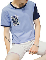 2016 Korean summer men t-shirt t-shirt Cotton Mens Shirt half sleeve clothes youth tide