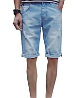 DMI™ Men's Short Casual Solid Denim Pant