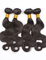3Bundles Peruvian Virgin Hair Body Wave Unprocessed Human Hair Weaves Mink Hair Extension