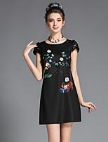 Fashion Vintage Large Size Women's Cute 3D Bead Patchwork Lace Slim One Piece Dress Party/Daily
