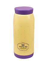 Beige Cute Creative High-capacity Vacuum Thermos Cup