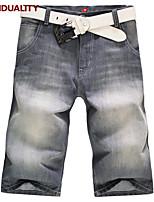 Trenduality® Men's Shorts Pants Gray-82206