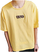 DMI™ Men's Round Neck Print Embroidery Casual T-Shirt(More Colors)