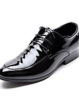 Men's Shoes Amir 2016 Gentry Business Party / Office Black Comfort Pantent Leather Oxfords for Sales Promotions