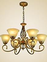 40W Tradizionale/Classico LED / Designers Galvanizzato Metallo Luci PendentiSalotto / Camera da letto / Sala da pranzo / Cucina / Sala