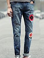DMI™ Men's Long Casual Print Denim Pant