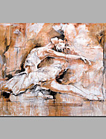 Ballerina Dancing GIrl Wall Art Decoration Canvas Stretchered