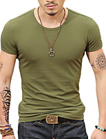 Summer Fashion Men's Solid Color Round Neck T-Shirt Casual Short Sleeve Tops