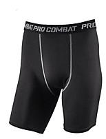 Basketball Sports Fitness Training Tight Shorts Jogging Pants quick-drying