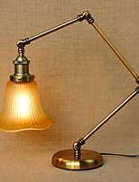 Lampade da scrivania-Moderno/contemporaneo / Tradizionale/classico- DIMetallo-Braccio regolabile
